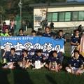 第28回もくせい杯(静岡県知的特別支援学校高等部サッカー選手権大会)