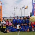 全国障害者スポーツ大会サッカー結果