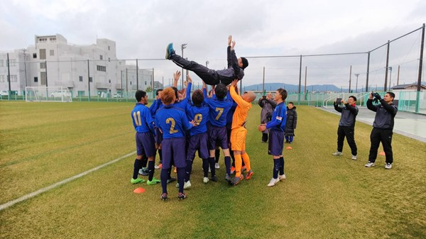 第16回全日本知的障害者サッカー選手権大会