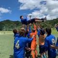 フットベースボール、サッカー、第19回全国障害者スポーツ大会「いきいき茨城ゆめ大会」  出場決定