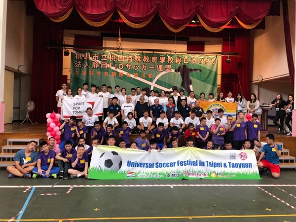 台湾における知的障がい者サッカー教室