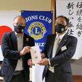 第6回 静岡パラフットボールフェスティバルに清水ライオンズクラブ様に協賛頂きました。