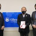 第6回 静岡パラフットボールフェスティバルにジブラルタ生命様に協賛頂きました。