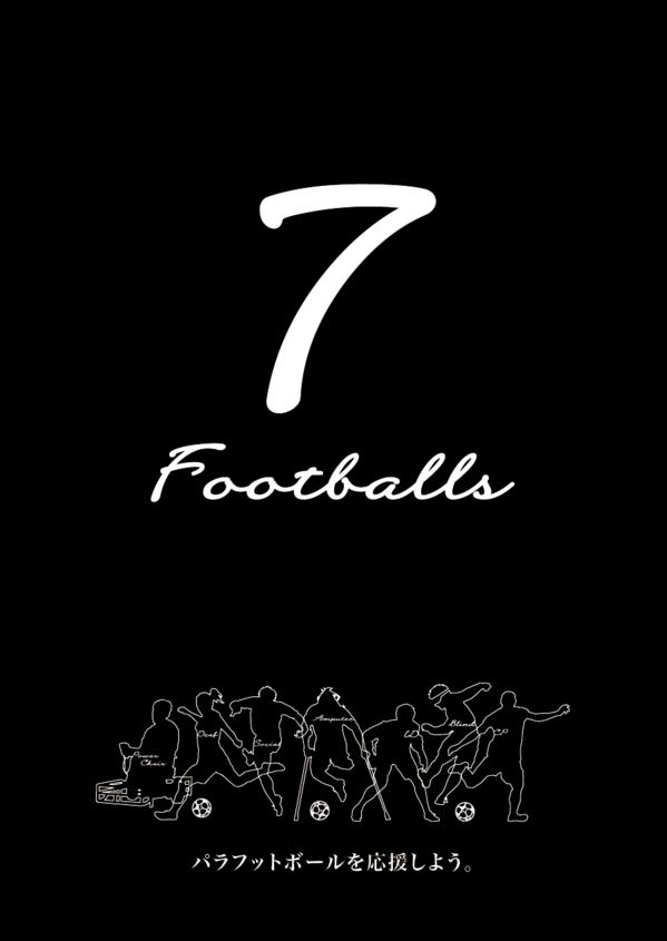 7footballs_poster_img1.png