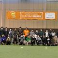 第1回パラフットボール体験会(アンプティサッカー)開催