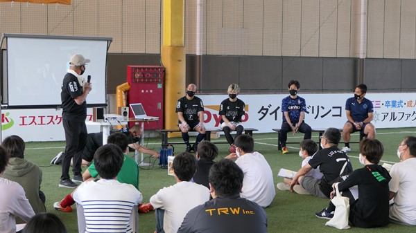第2回パラフットボール体験会(IDサッカー)開催(感染症対策の強化のため内容変更)