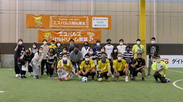第4回パラフットボール体験会(ブラインドサッカー)報告